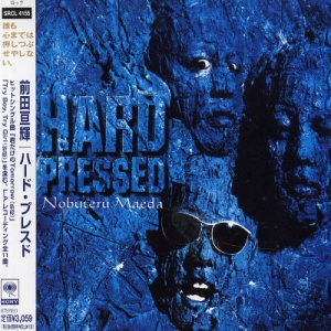 hard pressed cover